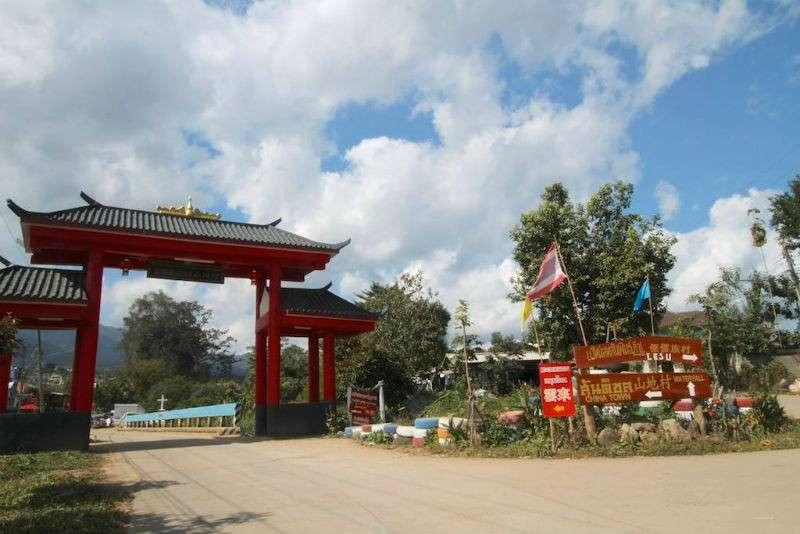 Thailand Chinese Yunnan village