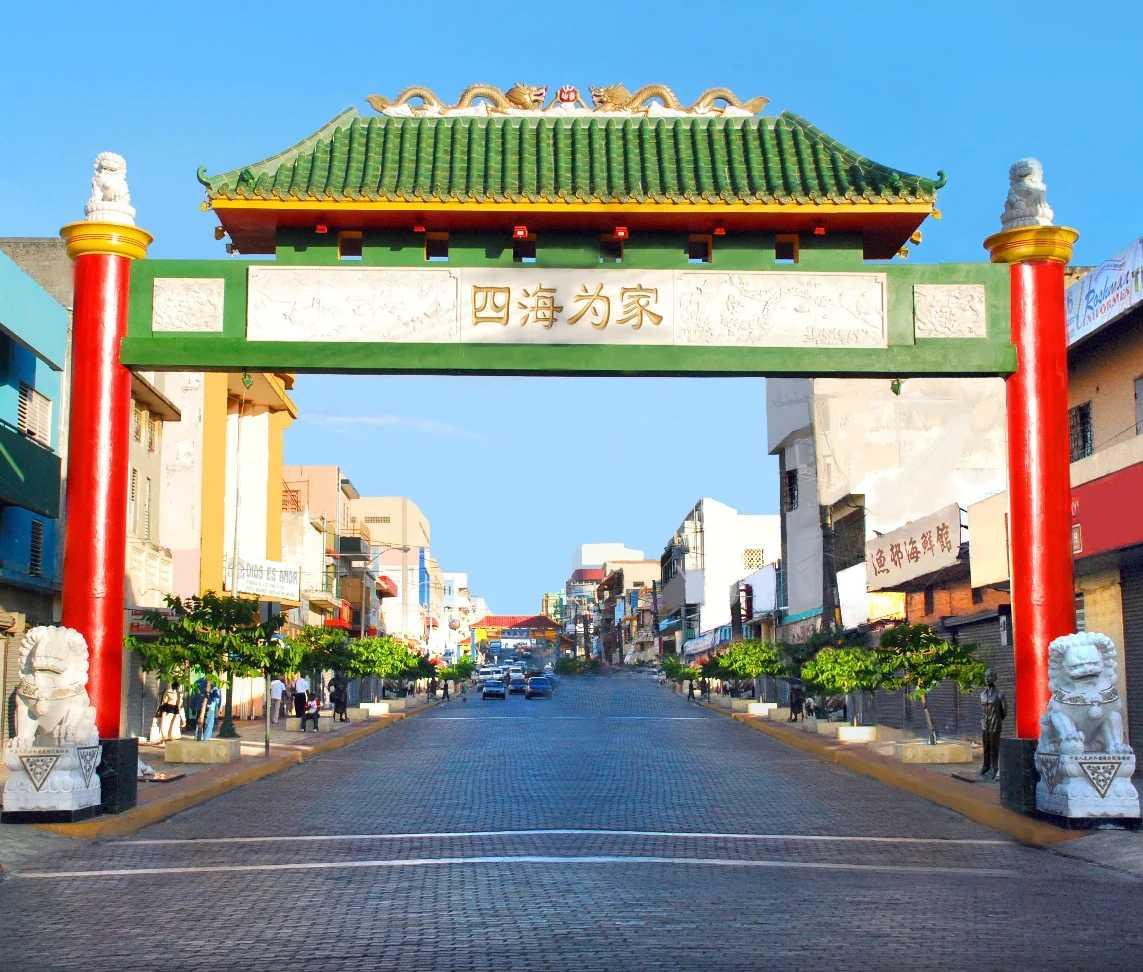 Santo Domingo places to visit